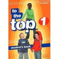 To The Top 1 Student's Book